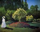 タンドレスの庭