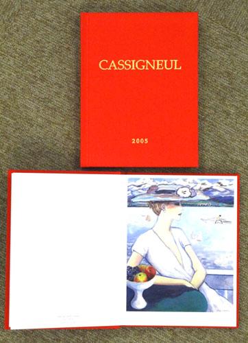 カシニョール・ポストカード