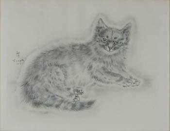 猫の本・ミラ(ハ)